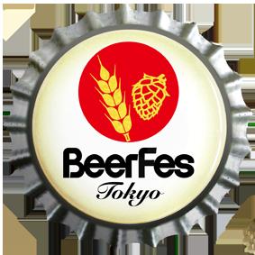 ビアフェス東京