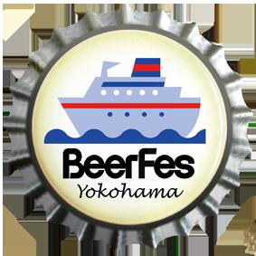 ビアフェス横浜