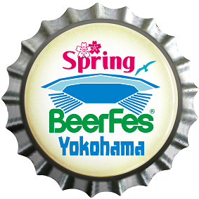 �r�A�t�F�X���lSpring BeerFes Yokohama Spring