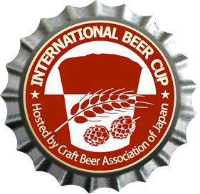 �C���^�[�i�V���i���E�r�A�J�b�v2016 International Beer Cup 2016