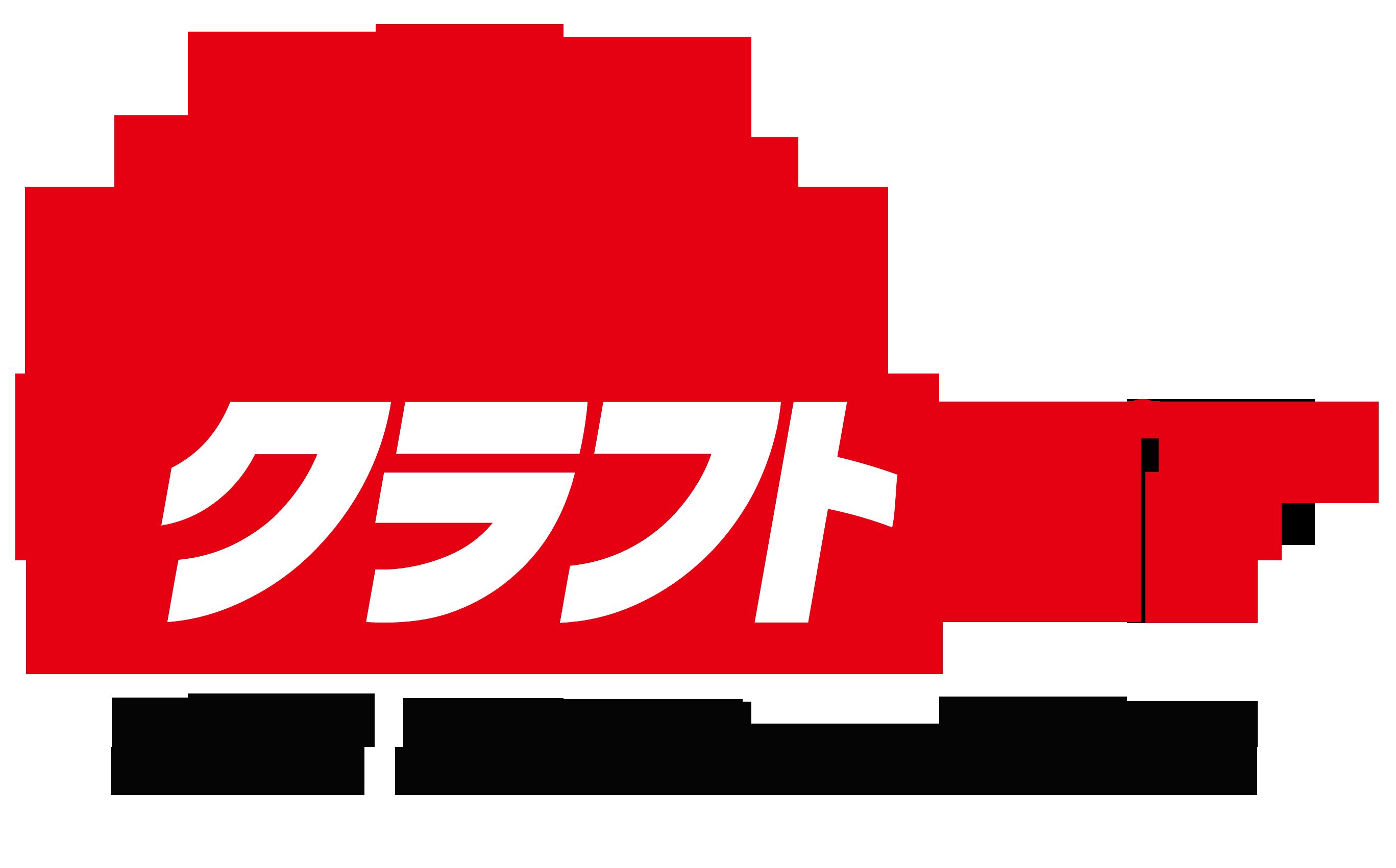 日本地ビール協会